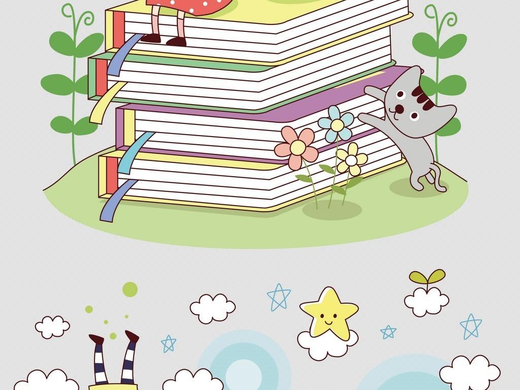 卡通儿童读书手抄报小装饰图案图片素材_模板下载(43.