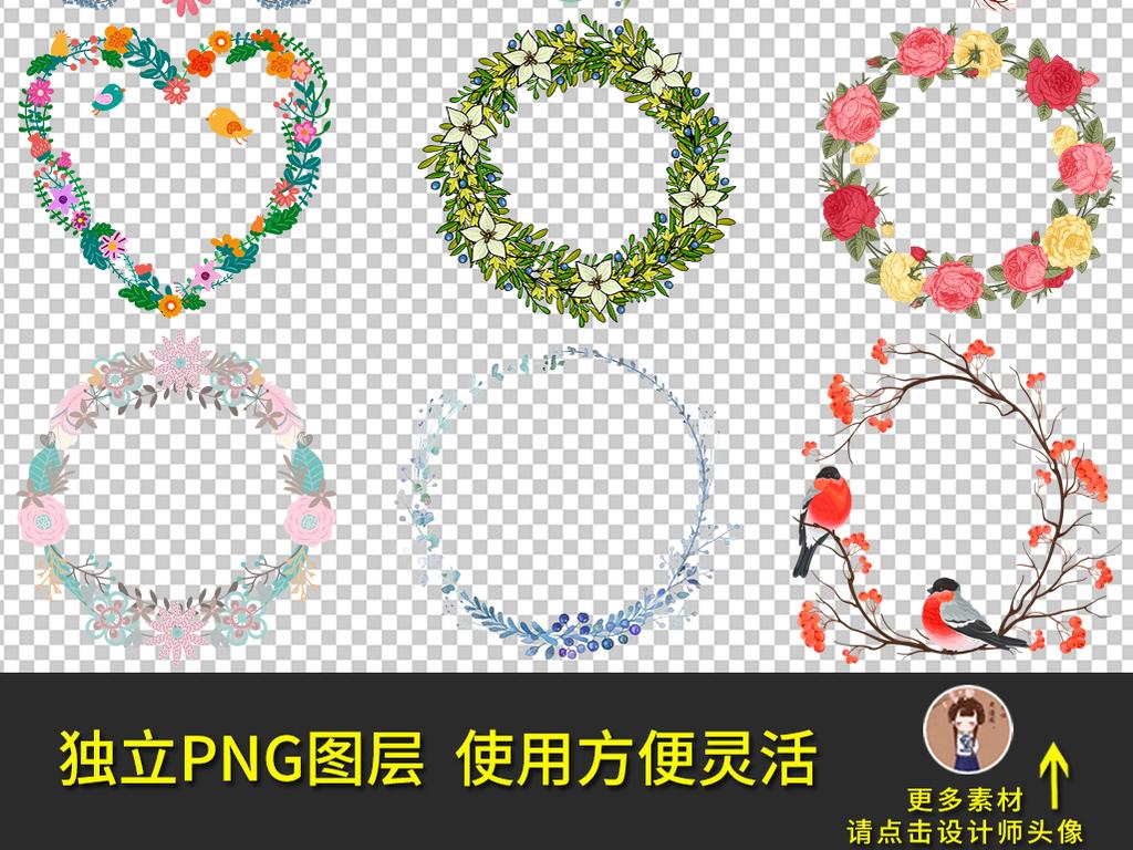 手绘小清新唯美圆形花环边框png素材