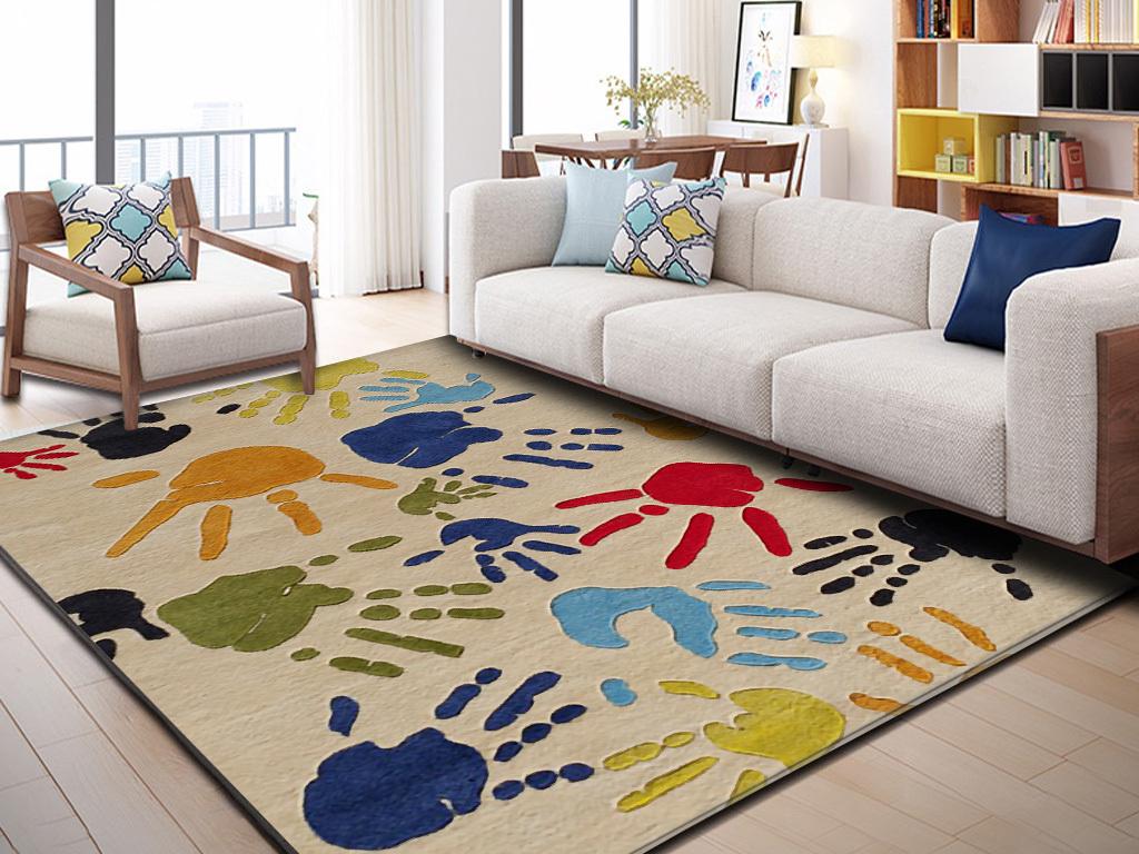 北欧简约手绘彩色手掌印客厅卧室床边地毯