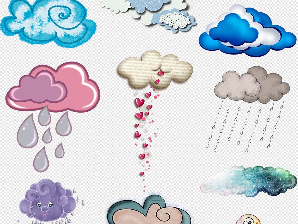 彩色手绘云彩卡通彩色白云云朵云彩图片背景png元素