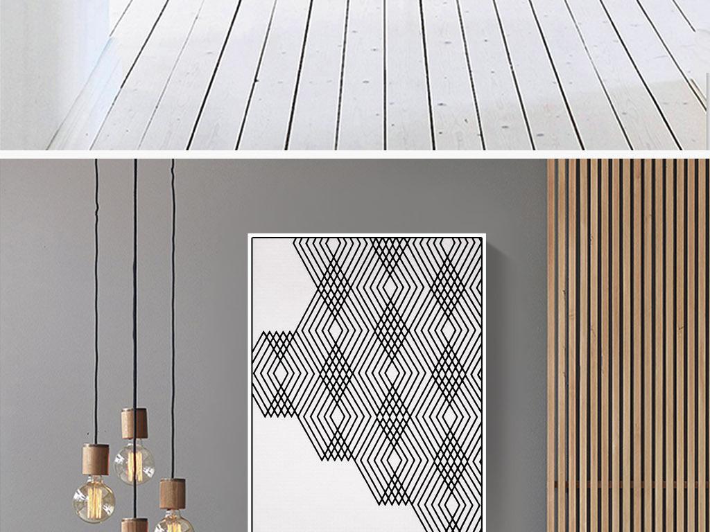 黑白抽象菱形格子长方形线条欧美现代装饰画