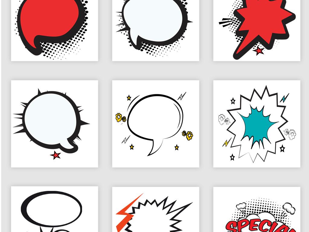 彩色手绘涂鸦爆炸装饰素材图片_模板下载(2.63mb)