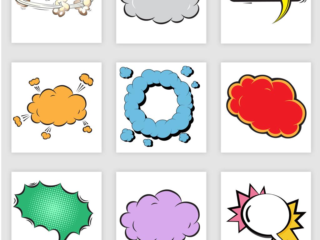 多款爆炸标签标贴彩色手绘涂鸦爆炸装饰素材图片_模板