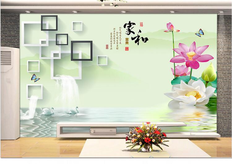 3d立体方框水中荷花天鹅背景墙家和富贵