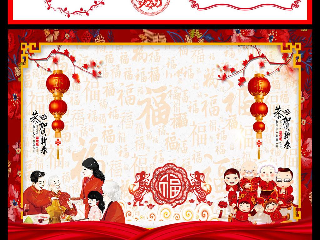 四款春节小报剪纸小报空白模板PSD图片素材 psd下载 202.06MB 空白图片
