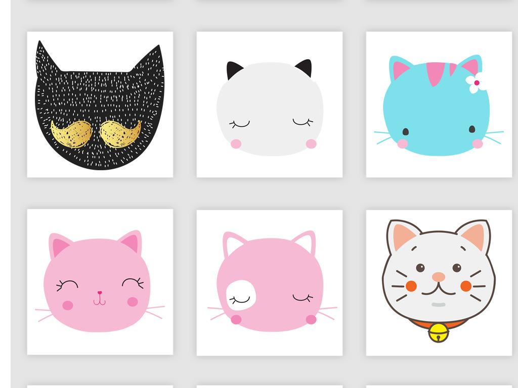 卡通可爱手绘猫咪头像png免抠素材