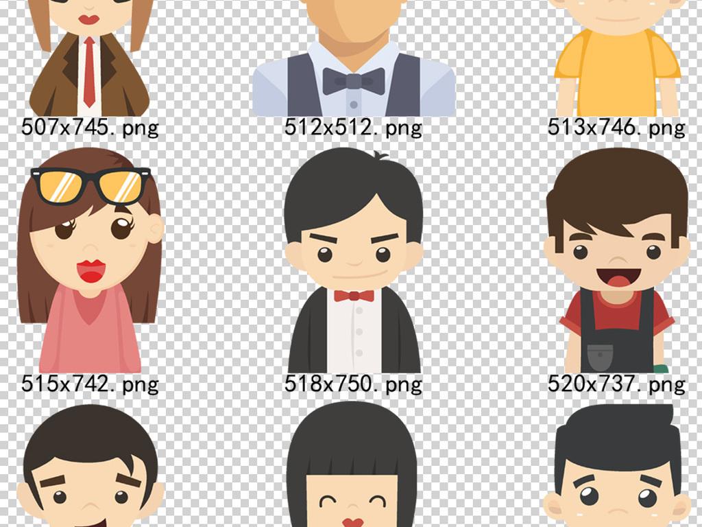 扁平化卡通人物头像造型上半身png素材