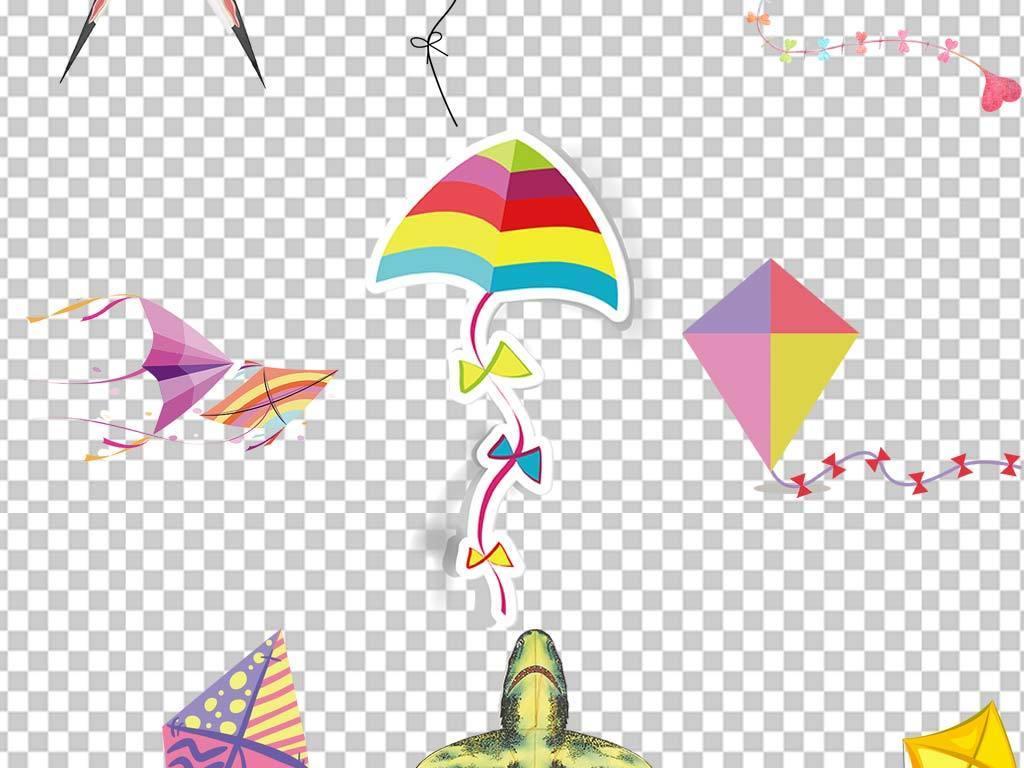 郊游放风筝卡通儿童手绘风筝PNG素材图片