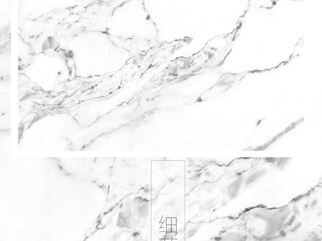 白色石材石纹背景墙大理石纹理