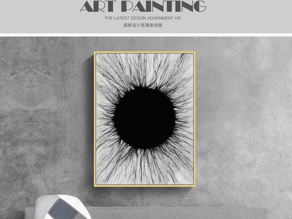 太阳黑子辐射日冕北欧手绘抽象黑白装饰画图片