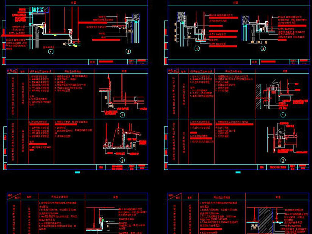 CAD铝扣板吊顶伸缩缝节点大样图剖面图纸平面设计图下载 图片0.48MB 节点剖面图CAD大全 建筑CAD图纸