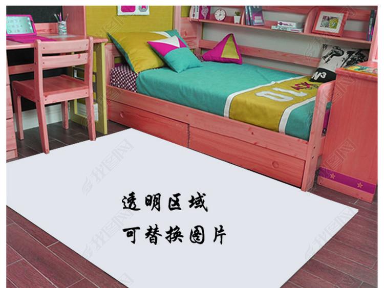 简约儿童房床边地毯样机效果图