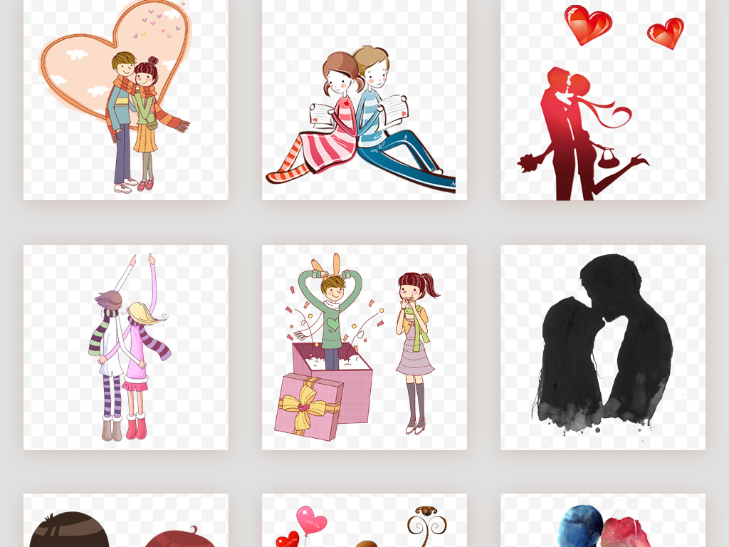免抠元素 人物形象 美女 > 卡通手绘情侣结婚恋人情人png设计素材