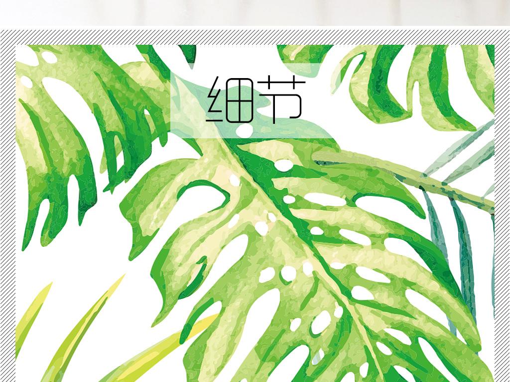 北欧芭蕉叶植物绿色手绘背景墙纸