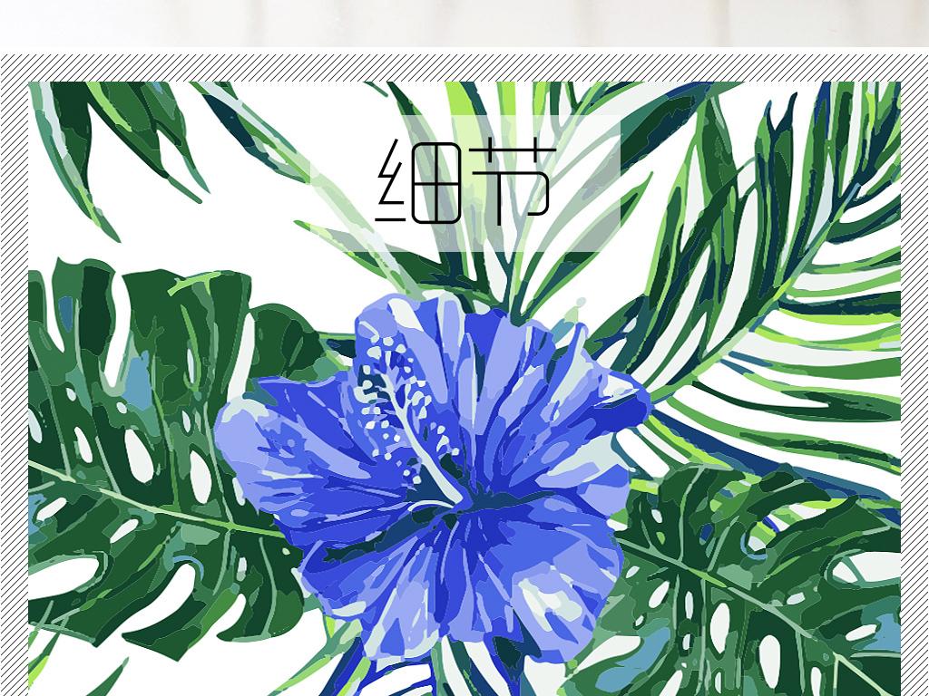 北欧芭蕉叶植物绿色叶子手绘背景墙纸图片设计素材_()