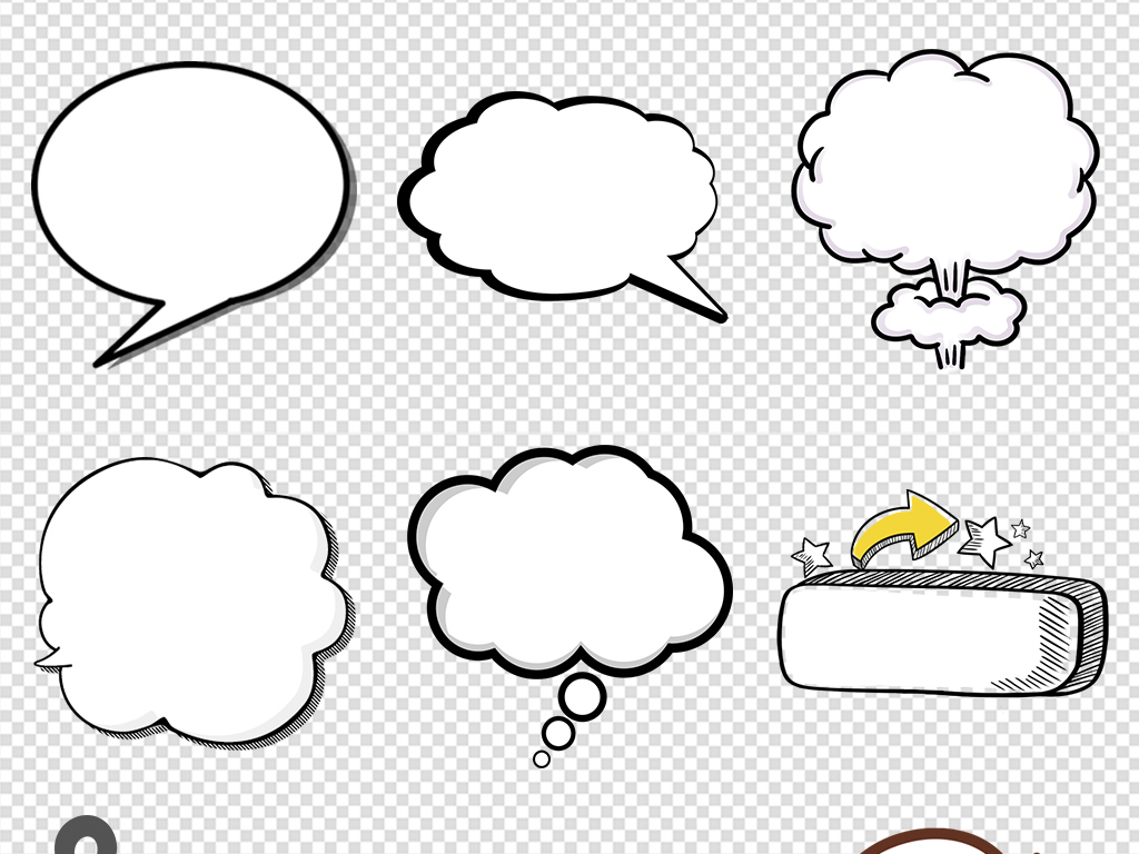 50款卡通气泡云朵读书小报对话框png素材