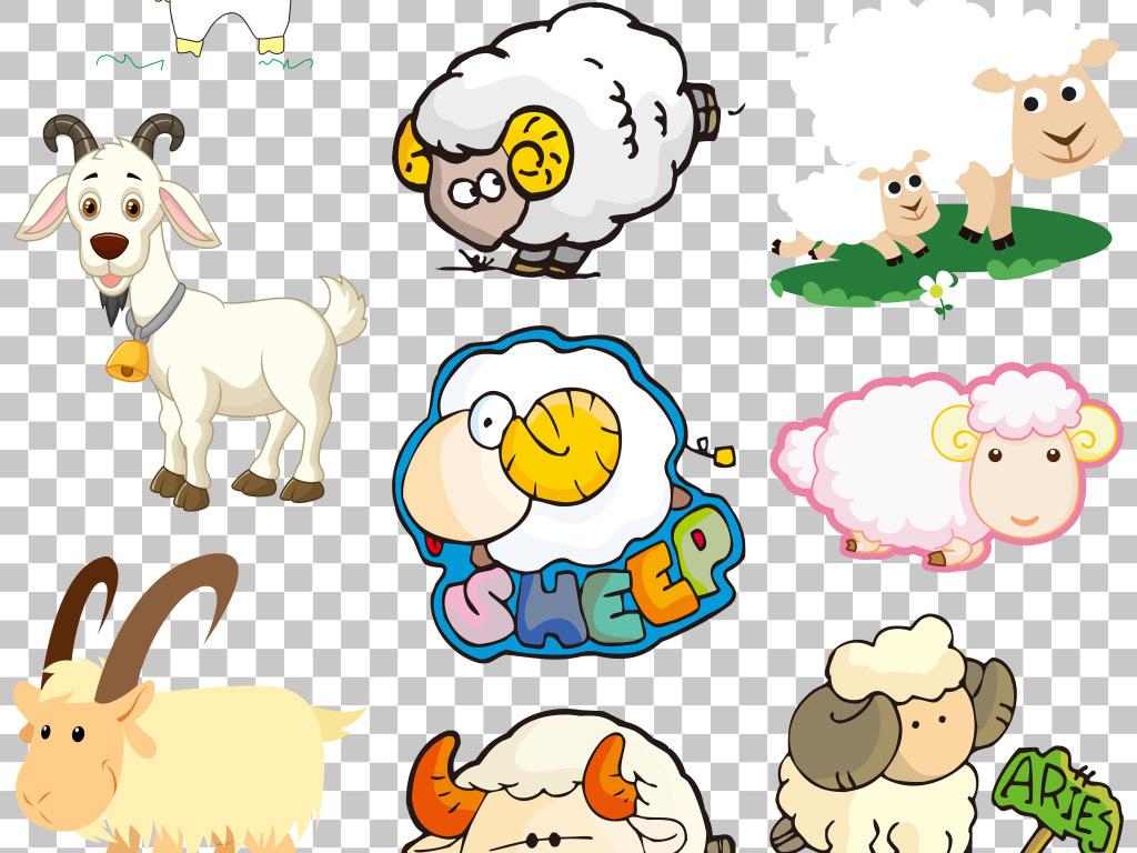 可爱动物卡通小羊绵羊免抠png素材
