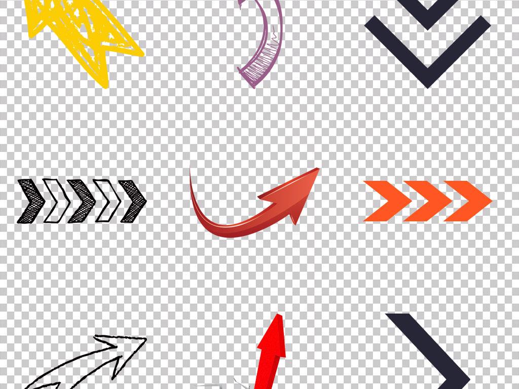 手绘涂鸦个性箭头符号ppt设计元素
