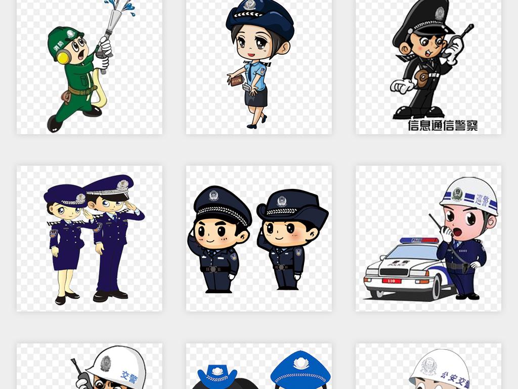 卡通手绘中国交通警察公安人物敬礼图片png免扣素材图片