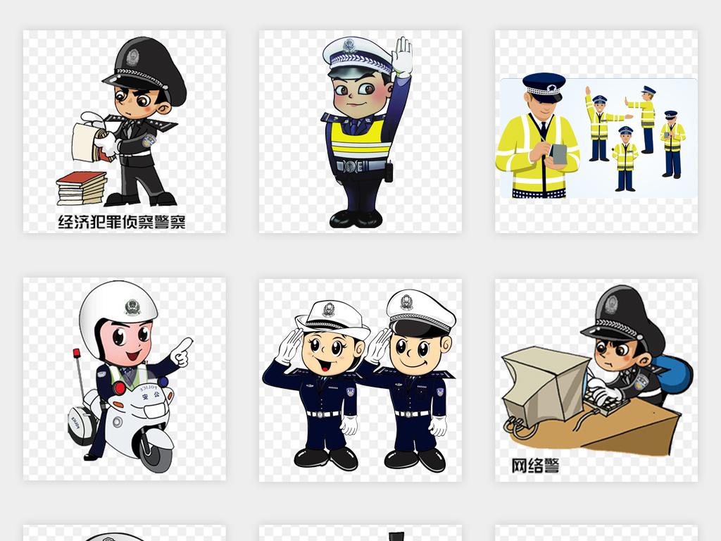 设计元素 人物形象 帅哥 > 卡通手绘中国交通警察公安人物敬礼图片png