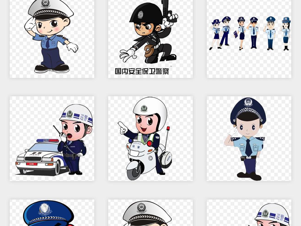 卡通手绘中国交通警察公安人物敬礼图片png免扣素材
