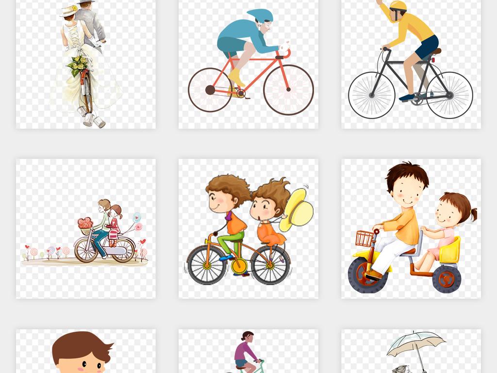 卡通手绘骑自行车儿童情侣单车png免扣素材