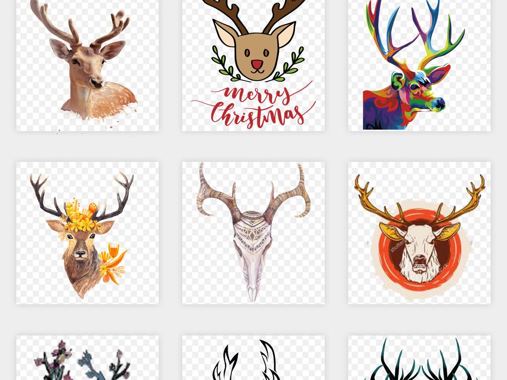 卡通手绘水彩鹿头麋鹿森林鹿剪影艺术图案图片png免扣