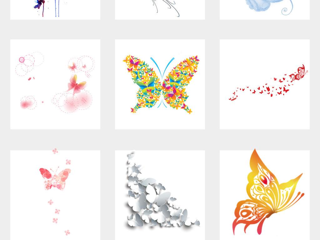 卡通手绘抽象蝴蝶造型设计元素png免扣素材