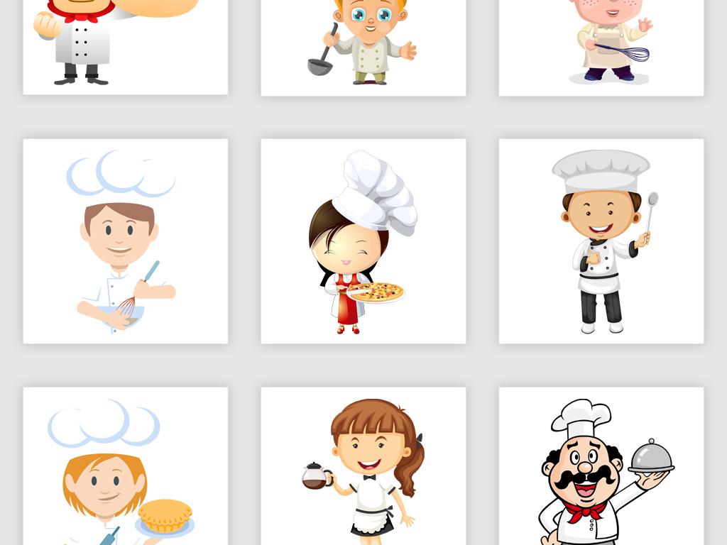 厨师服务员卡通人物png免抠素材