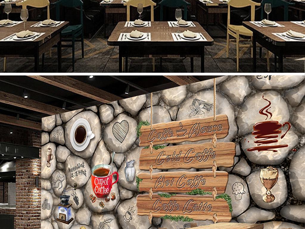 手绘石头咖啡厅下午茶背景墙设计