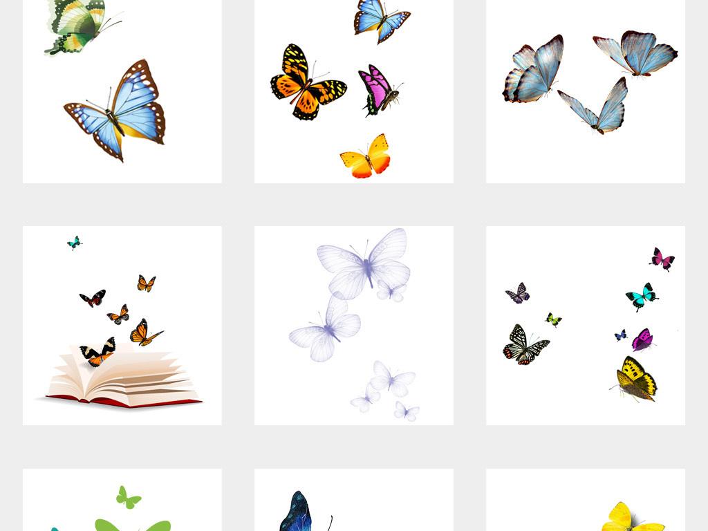 卡通唯美手绘蝴蝶飞舞蝶群造型设计元素png免扣素材
