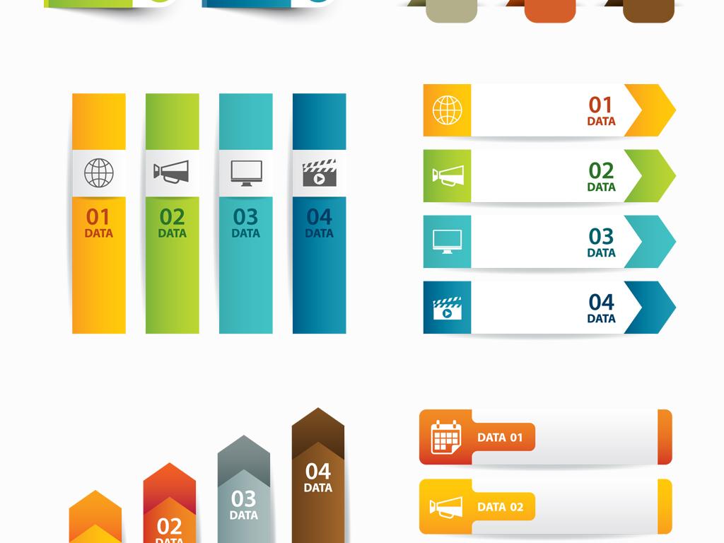 设计元素 科技素材 其他 > ppt数字目录序列免抠素材(ai png)  素材图