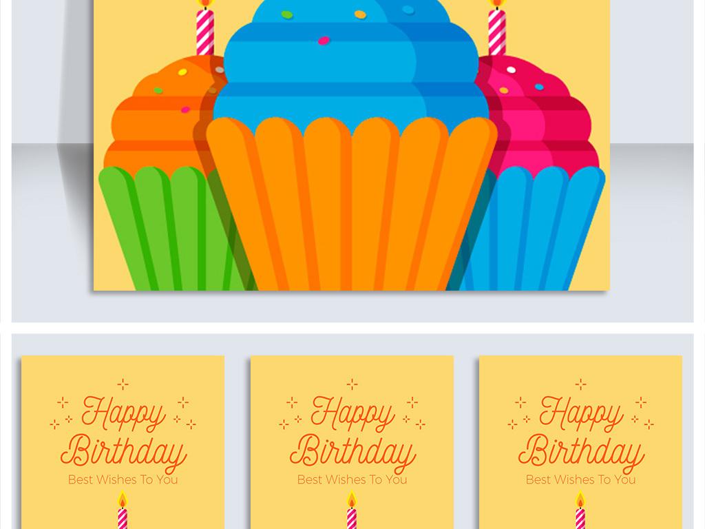 手绘卡通蛋糕生日派对卡片海报邀请函邀请卡