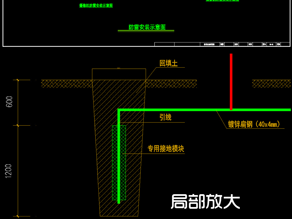 园区室外监控系统图立杆及接地防雷cad大样图