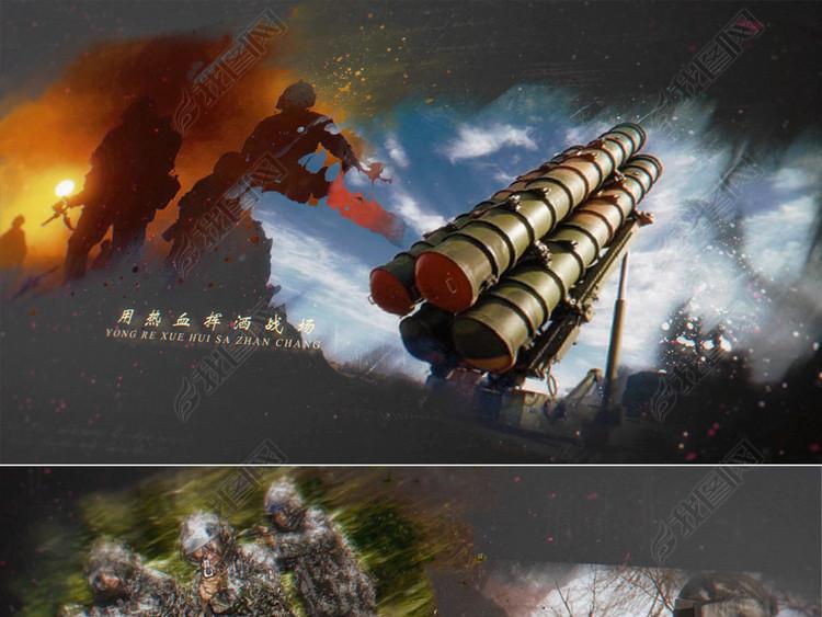 强军梦铸军魂军队水墨宣传片视频AE模板