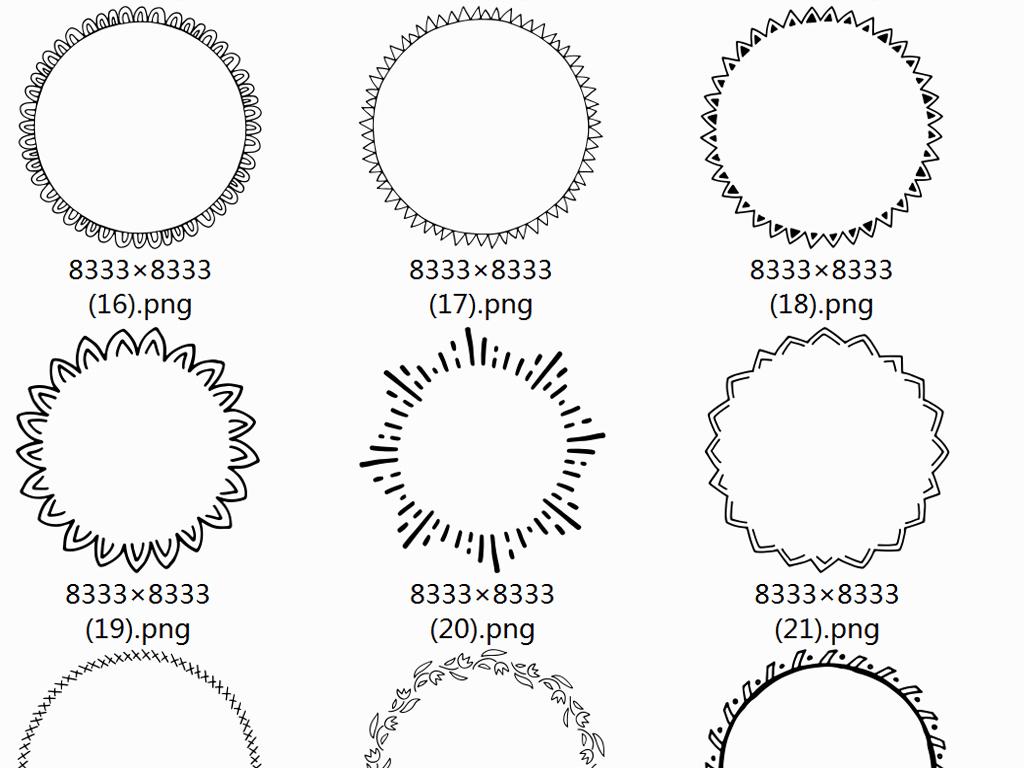 50款超清手绘边框png免抠素材图片_模板下载(28.04mb)