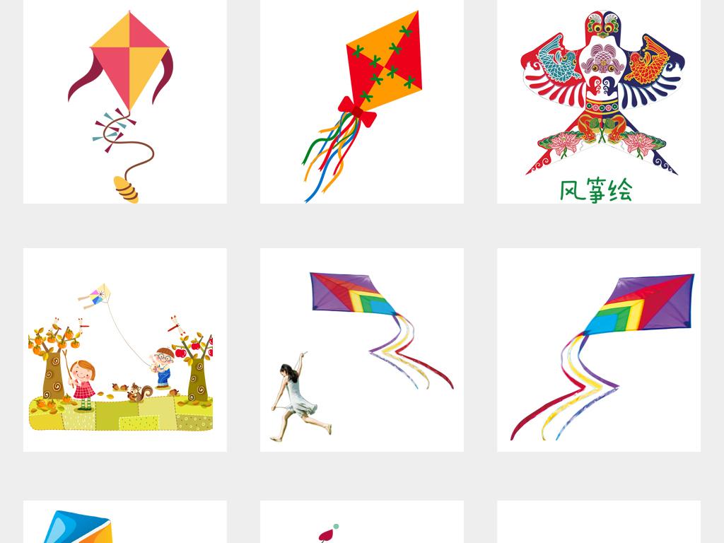卡通儿童手绘风筝郊游放风筝png素材