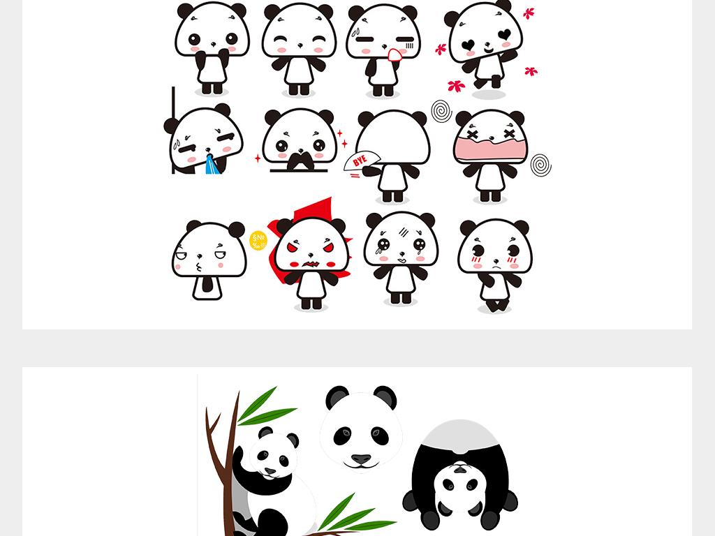 可爱卡通手绘小熊猫PNG透明背景免扣素材图片 模板下载 20.27MB 动物大全 自然