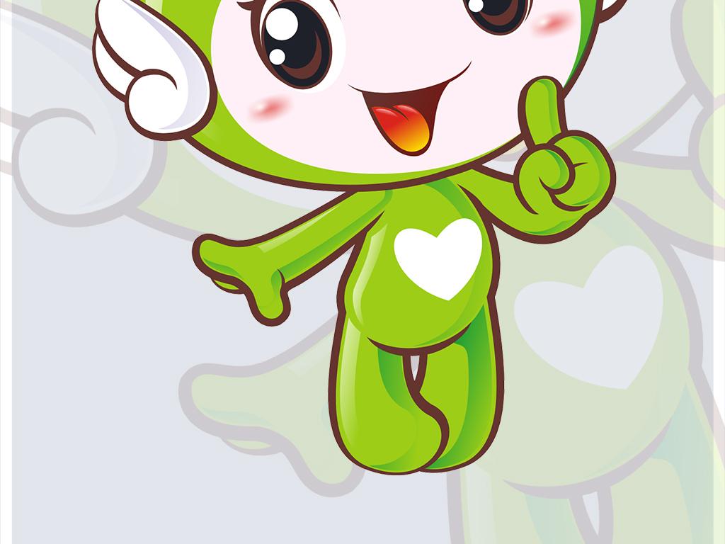 2018年绿色平面可爱卡通树叶cdr图片素材_cdr模板下载