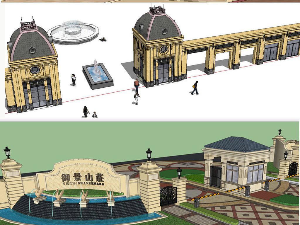 建筑小品景观小品300款欧式大门景墙su模型设计图下载