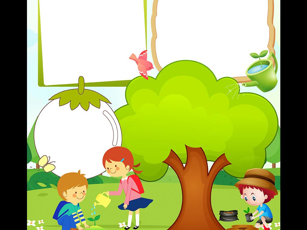 植树节小报绿色环保手抄报爱护环境电子小报