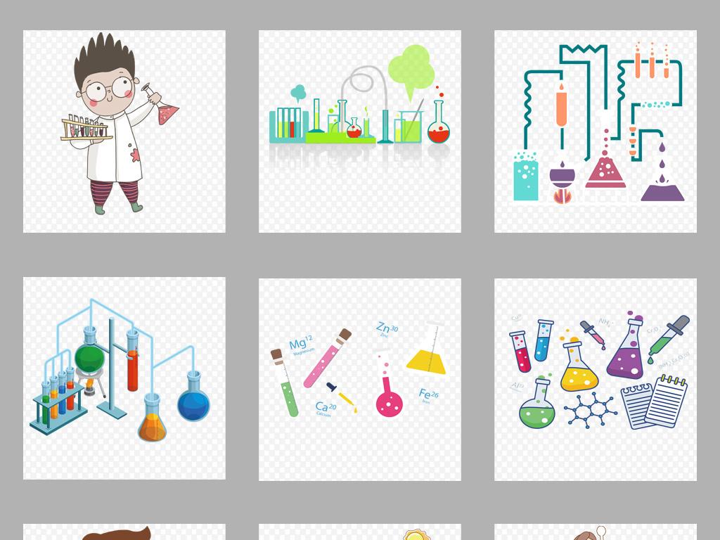 卡通化学设备实验器材手抄报png素材