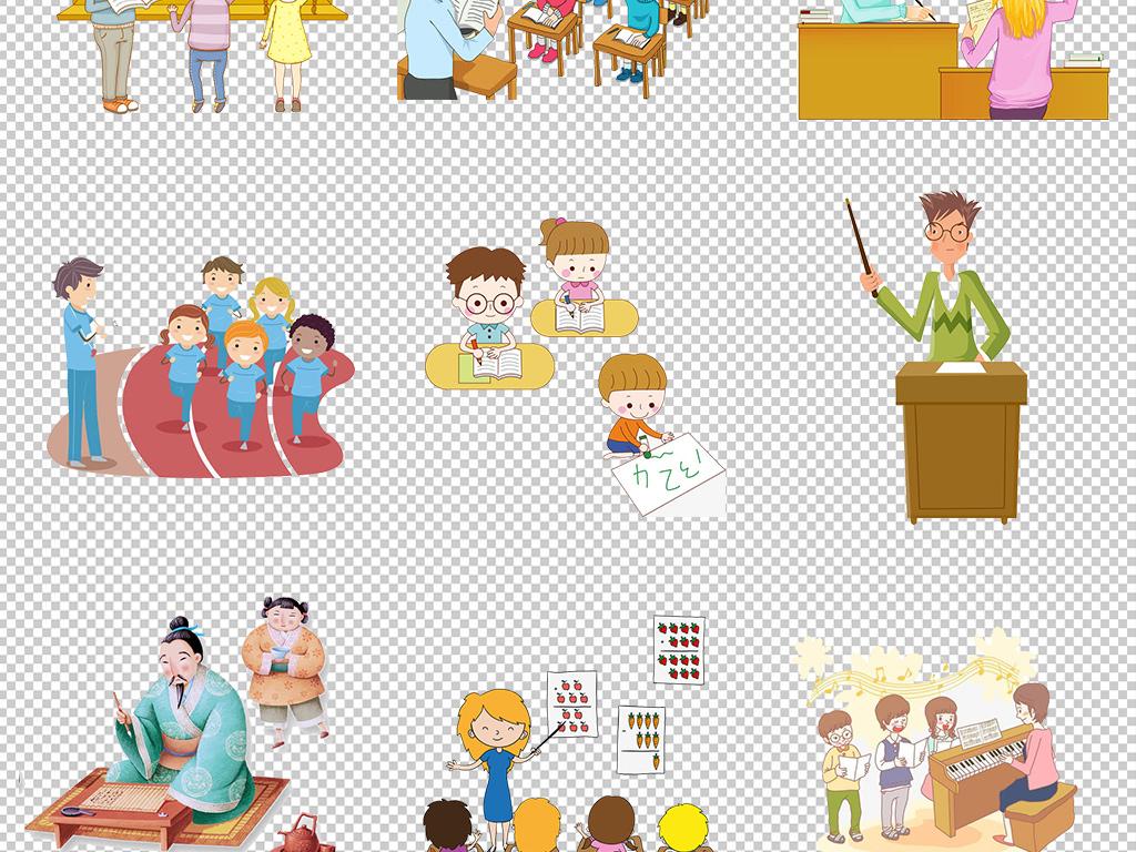 卡通老师男老师女老师讲课老师上课图片素材图片