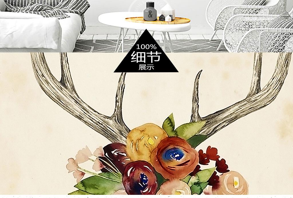 北欧简约手绘花朵麋鹿鹿角装饰画两联画