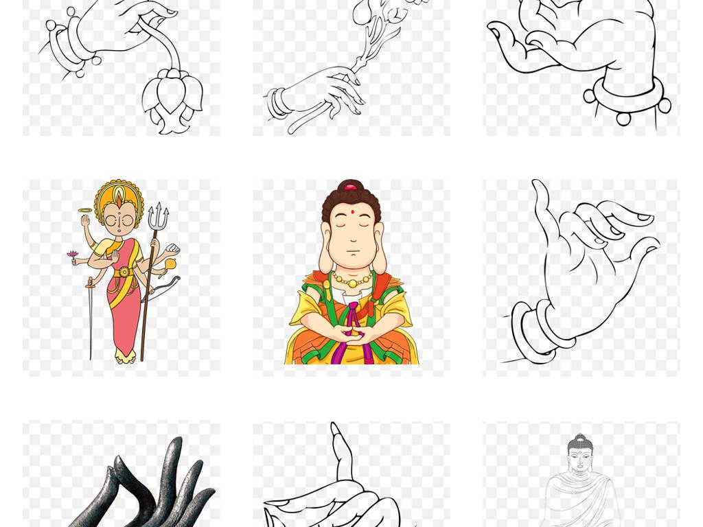 免抠元素 人物形象 古风/戏曲人物 > 莲花指手绘佛教手势观音佛学海报