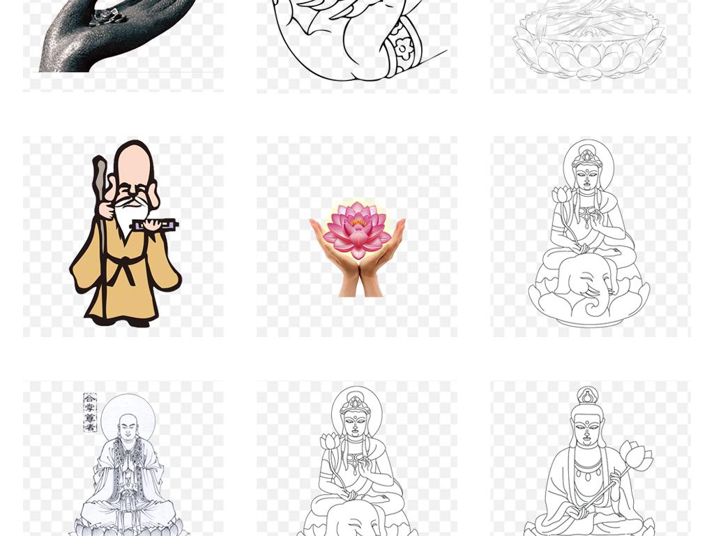 免扣元素 人物形象 古风/戏曲人物 > 莲花指手绘佛教手势观音佛学海报