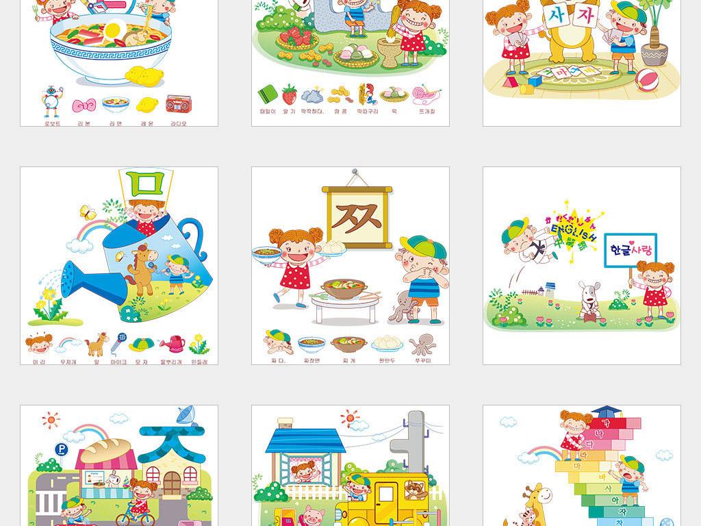 ai/独立png/矢量韩国手绘卡通儿童动物生活场景套图设计素材
