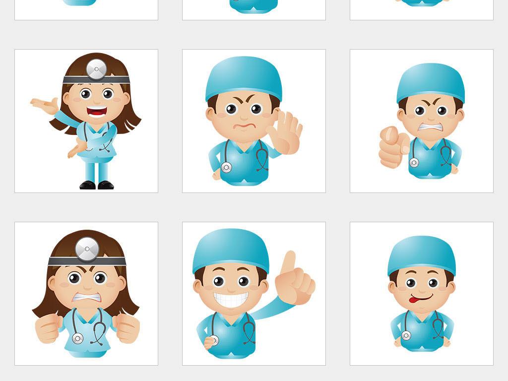 ai/独立png/矢量卡通q版人物扁平化男女医生护士素材