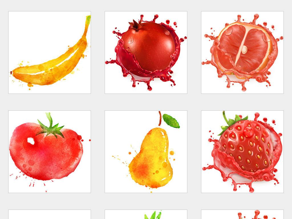 ai/独立png/矢量水彩手绘蔬菜水果西红柿草莓菠萝梨玉米柠檬素材