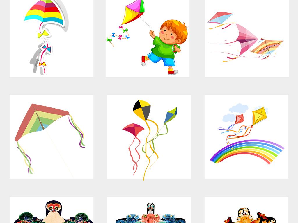 卡通春天郊游手绘风筝放风筝PNG免扣素材图片 模板下载 16.83MB 其图片